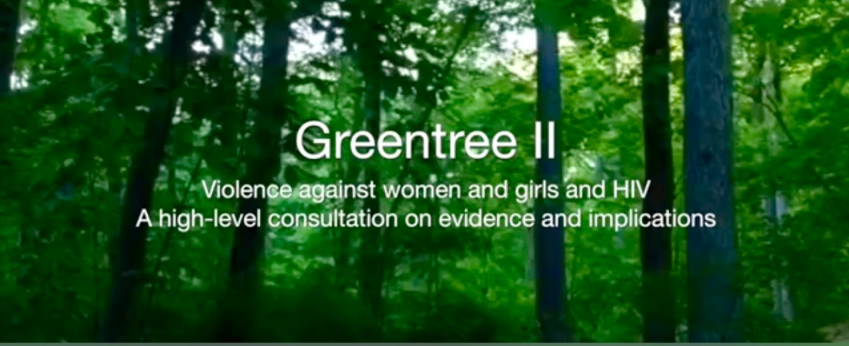 Greentree II video